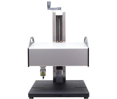 mb2015, mb2015 part marking machine