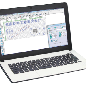 sketchbook2 software, markinbox sketchbook2 software